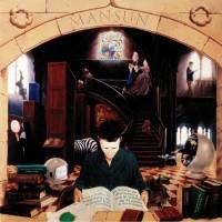 Mansun - Six 21st Anniversary Edition