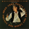 David Bowie - Under The Dome