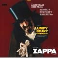 Frank Zappa - Lumpy Gravy Primordial