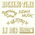 Bill Hutchinson / King Tubby & Friends - Rocking Time In Dub