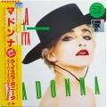 Madonna - La Isla Bonita Super Mix