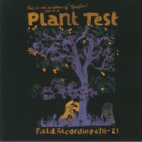 Sports Team - Plant Test