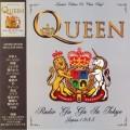 Queen - Radio Ga Ga In Tokyo / Japan 1985