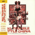 John Carpenter & Alan Howarth - Big Trouble In Little China