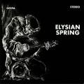 Elysian Spring - Glass Flower