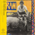 Paul And Linda McCartney - Ram - Half Speed Mastering Edition