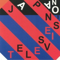 Japanese Television - Japanese Television