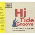 Various - Kickin Presents Hi Tide Groove