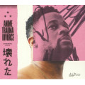 Open Mike Eagle - Anime Trauma & Divorce