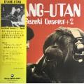 Isao Suzuki Quartet Plus 2 - Orang Utan