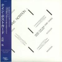 HIrosha Yoshimura - Music For Nine Post Cards