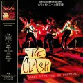 The Clash - Bored With The US Festival