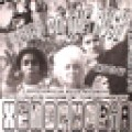 Xenophobia - Bring On The Rush/ Back To92