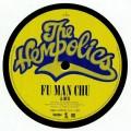 The Hempolics - Fu Man Chu