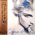 Madonna - True Blue (Super Club Mix)